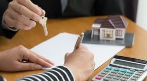 Порядок получения ипотеки