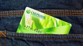 Со скольки лет можно оформить банковскую карту