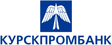 Курскпромбанк