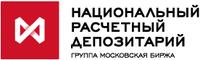 Национальный Расчетный Депозитарий