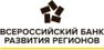 ВБРР (Всероссийский Банк Развития Регионов)
