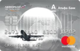 «Аэрофлот» Platinum