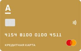 MasterCard Gold «100 дней без %»