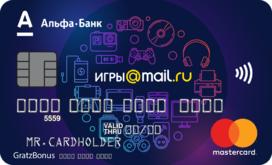«Игры@mail.ru»