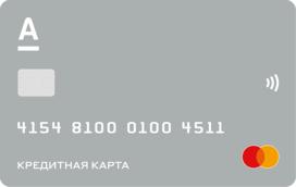 MasterCard Platinum «100 дней без %»
