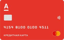 MasterCard Standard «100 дней без %»