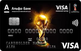 «FIFA 2018»