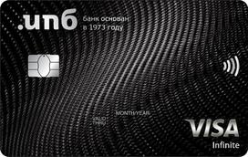 Visa Infinite (с грейс-периодом)
