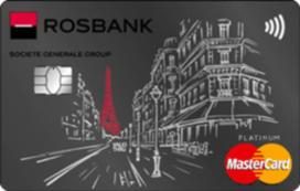 Для вкладчиков MasterCard Platinum