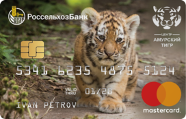 MasterCard Standard Instant Issue «Амурский тигр»