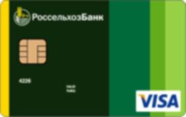 Visa Instant Issue