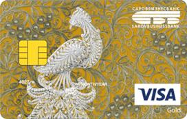 «Кэшка» Visa Gold