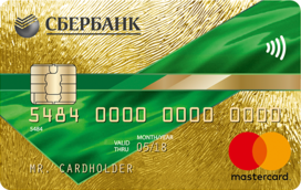 «Золотая» Mastercard Gold