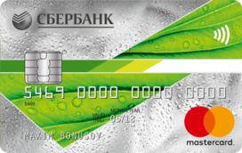 «Классическая» Mastercard Standart
