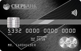 «Премиальная» Mastercard World Black Edition