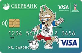 Visa Classic с бонусами