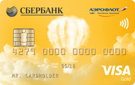 «Аэрофлот Золотая» Visa Gold