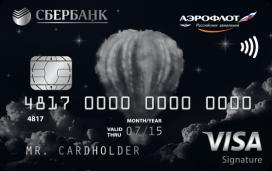 Visa Signature «Аэрофлот»