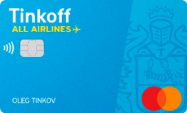 «All Airlines» MasterCard World