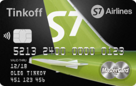 «S7 Airlines» Black Edition