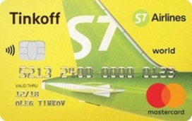 «S7 Airlines» World