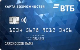 «Карта возможностей» MasterCard Standard