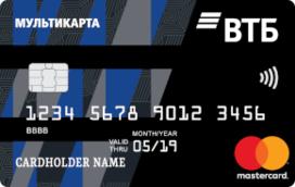 «Мультикарта» MasterCard World