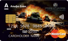 «World of Tanks»