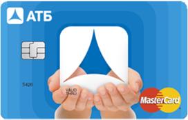 «Особый статус» MasterCard Standard
