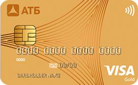 «Кошелек» Visa Gold