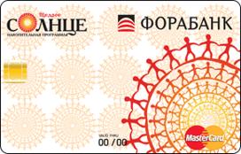 «Щедрое солнце» MasterCard Gold