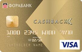 «Все включено» Visa Gold