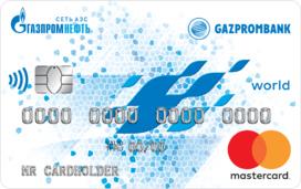 World Mastercard «Газпромнефть»