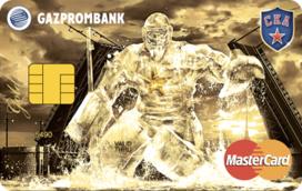 «Газпромбанк – ХК СКА» MasterCard Gold