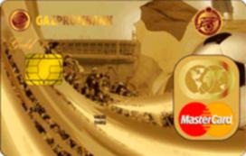 «Газпромбанк – ФК «Зенит» MasterCard Gold