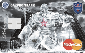«Газпромбанк – ХК СКА» MasterCard Platinum