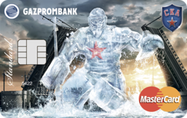 «Газпромбанк – ХК СКА» MasterCard Standard