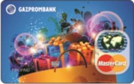Mastercard Unembossed «Подарочная»