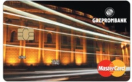 Mastercard Unembossed