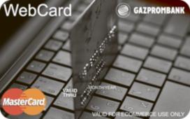 «WebCard» MasterCard Virtual