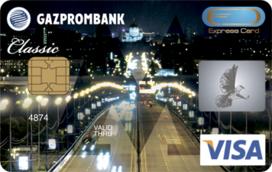«Экспресс Кард» Visa Classic
