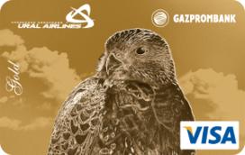 «Уральские авиалинии» Visa Gold