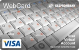 Visa WebCard
