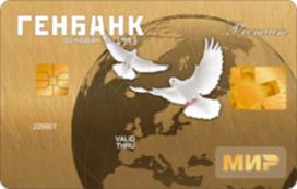 «ГЕНстандарт» МИР Premium