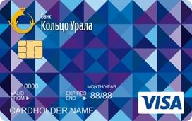 Visa Instant Issue MIG