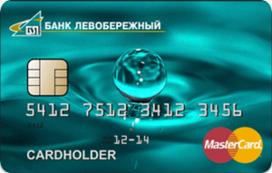 «Молодежная» MasterCard Standard