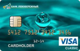 «Молодежная» Visa Classic