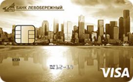 «Молодежная» Visa Gold
