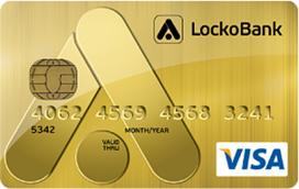 «Простой доход» Visa Gold