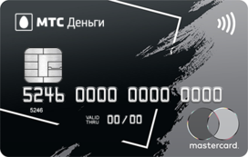 МТС Деньги Premium